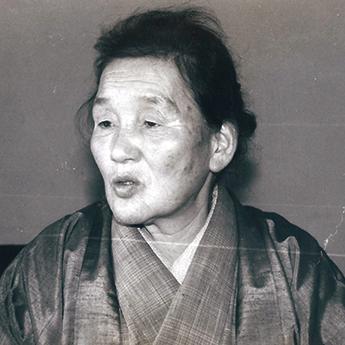 松尾テイ媼のイメージ